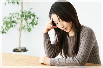 自律神経疾患