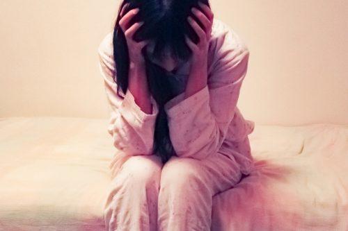 茅ヶ崎,うつ病,鬱