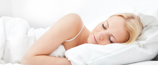 理想の睡眠